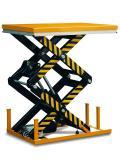 Стол подъемный стационарные XILIN г/п 1000 кг  190-1000 мм DG01
