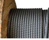 Канат стальной ГОСТ 7668-80 25,5 мм 6х36 светлый