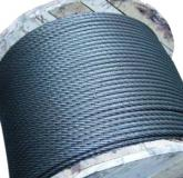 Канат стальной ГОСТ 2688-80 ЛК-Р 37,0 мм 6х19 светлый
